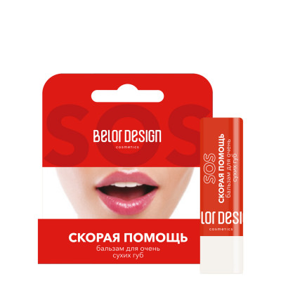 Бальзам для губ BelorDesign Скорая помощь, 4 г