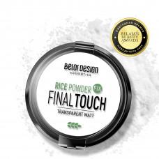 Рисовая пудра-фиксатор Final touch (BelorDesign)