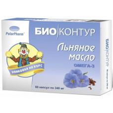 Масло льняное, Биоконтур 60 капс