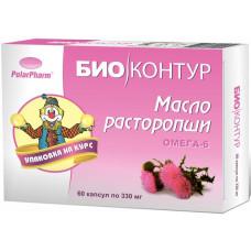 Масло расторопши, Биоконтур, 60 капс, 330 мг