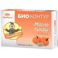 Масло тыквы, Биоконтур 60 капс, 330 мг