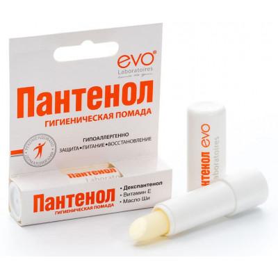 Гигиеническая помада для губ EVO Пантенол