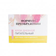 Крем для лица дневной, Формула преображения (ХБО при РАН Вита) 50 мл