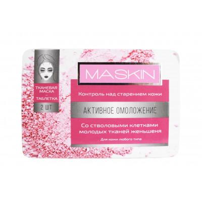 Тканевая маска - Активное омоложение (Maskin)