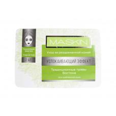 Тканевая маска - успокаивающий эффект (Maskin)