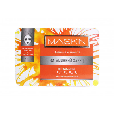 Тканевая маска -Витаминный заряд (Maskin)