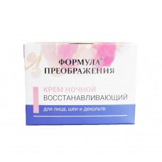 Ночной восстанавливающий крем Формула преображения (ХБО при РАН Вита) 50 мл