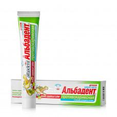 Зубная паста противокариесная - детская 95г