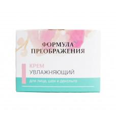 Крем для лица увлажняющий (Формула преображения) 50мл