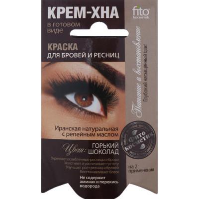 Fito косметик краска для бровей и ресниц крем-хна 2/2мл