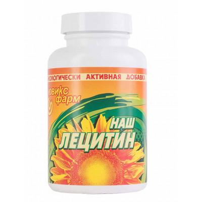 """Подсолнечный лецитин """"Наш Лецитин"""", 90 капс по 350 мг"""