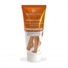 Novosvit пилинг-скатка против огрубевшей кожи стоп кератолитик 75