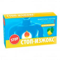 Стоп-изжокс со вкусом лимона 15 таблеток жев таблетки
