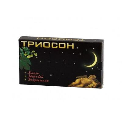 Триосон 20 табл