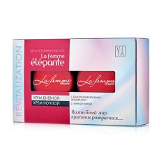 Подарочный набор средств для ухода за кожей лица (LaFemme élégante) 2шт по 50мл