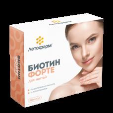 Биотин Форте, 60 капсул