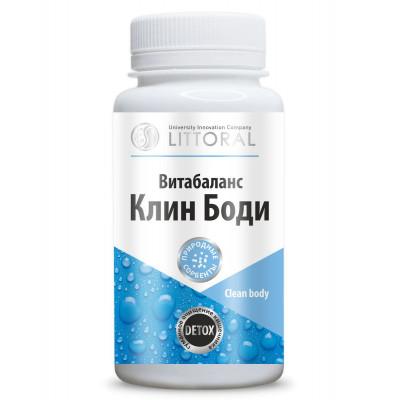 Альга Клин Боди (УнИК Литораль) 60 капсул по 0,5г