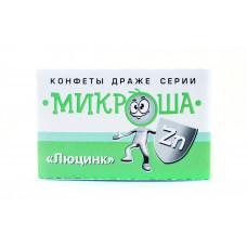 Витамины ЛЮЦИНК  (УНиК Литораль) 30 драже