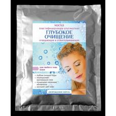 Альгинатная маска для лица (УнИК Литораль) «Глубокое очищение», 30 г.