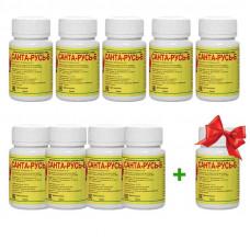Санта-Русь-Б пробиотик 90 таб. - 9шт. + 1шт в подарок!