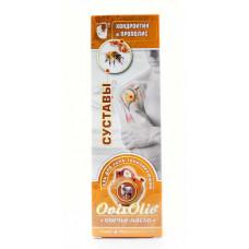 Овечье масло для тела и суставов (Shuster)