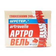 Артровель, глюкозамин, 30 капс по 500мг (Shuster)