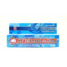 Спецмазь крем-бальзам охлаждающий (Shuster) 44мл
