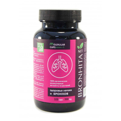 """Витамины для легких """"БронхитаНЕТ"""" 320 капс по 0,3г (Сиб-Крук)"""