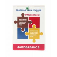 Витамины от варикоза «Фитобаланс В» 120 капс по 0,25г (Сиб-Крук)