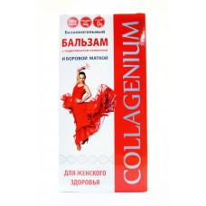 Бальзам для женского здоровья с Боровой маткой, Коллагениум (Сиб-КруК) 250мл