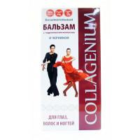 Бальзам для глаз, волос и ногтей с черникой, Коллагениум (Сиб-КруК) 250мл