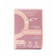 Комплекс для повышения шансов зачатия у женщин «PregnoVit» 60 капс по 0,25г (Сиб-Крук)