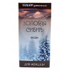 """Питьевой бальзам для женщин """"Сибирь Лайт"""", 250мл (Сиб-Крук)"""