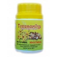 Топинамбур, 0.5 г 80 таблеток источник инулина