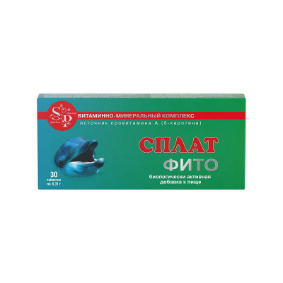 Сплат - Фито, источник провитамина А
