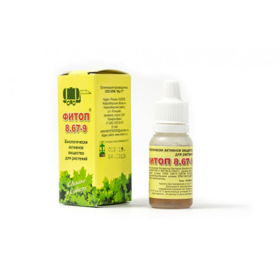 БАВ Фитоп для оздоровления растений, 10мл, Ветом