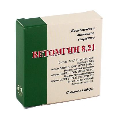 Ветомгин 8.21, №15 по 2г.