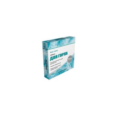 Фито-арома таблетки для горла 50табл по 500мг