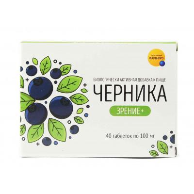 Черника с лютеином, 40 табл по 100 мг