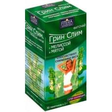 Фиточай Грин Слим, мята и мелисса, 30 ф/п по 2г