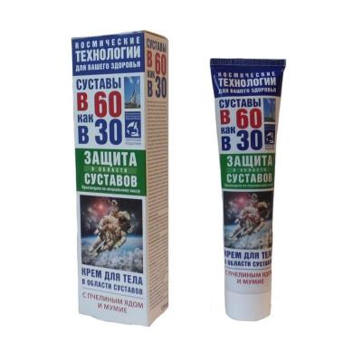 Крем для суставов В 60 как в 30 пчелиный яд/мумие (защита суставов) крем для тела 125 мл