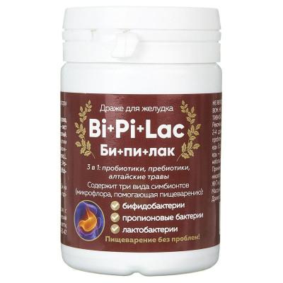 Пробиотическое драже БИ-ПИ-ЛАК, 50 капсул