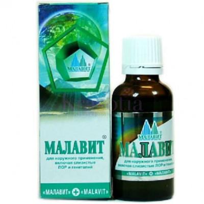 Малавит 30 мл.