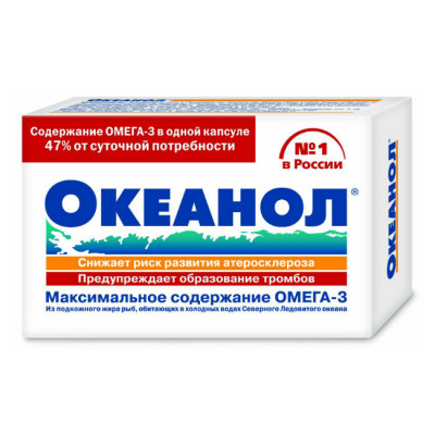 Океанол Омега-3, 30 капс