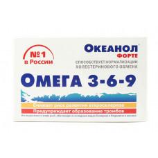 Океанол Форте, Омега-3-6-9, 30 капс