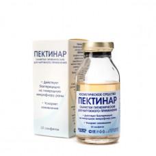 Пектинар салфетки гигиенические для наружного применения №10
