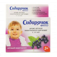 """Фитодраже детское """"Сибирячок"""" для иммунитета, 80г"""