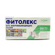 Фиточай желчегонный «Фитолекс», чай 20 ф/п, СОиК