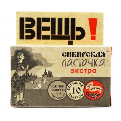 Чай «Сибирская ласточка»