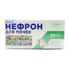 Фиточай почечный «Нефрон», чай 20 ф/п, СОиК